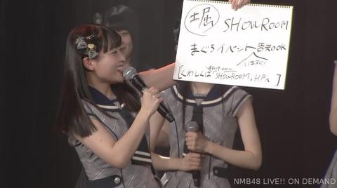 【NMB48】マグロ解体ショー特別配信のメンバー決定!【2/2】