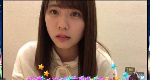 【AKB48】清水麻璃亜って可愛いのに何で人気ないの?