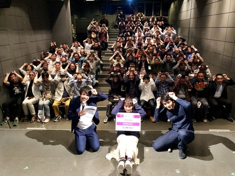 【AKB48】AiKaBuのイベントに参加したこじまこヲタが晒されるwwwwww【小嶋真子】