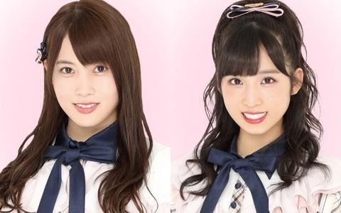 【朗報】AKB48岡部麟ちゃん大復活!!!!!!