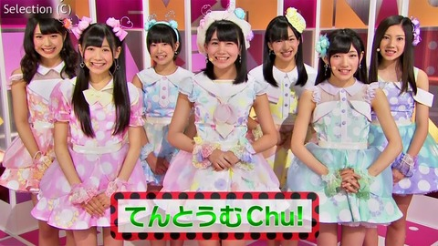 【朗報】てんとうむChu!の秋祭りライブステージが一次で完売御礼!