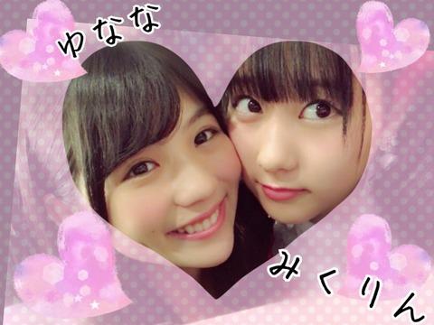 【HKT48】みくりん「ゆなな、恐ろしい子!!!」【田中美久】