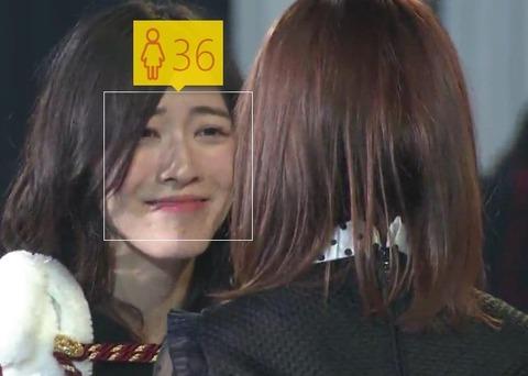 【AKB48G】この画像見て笑わないやつ絶対いねーぞ!って画像貼ってくれ