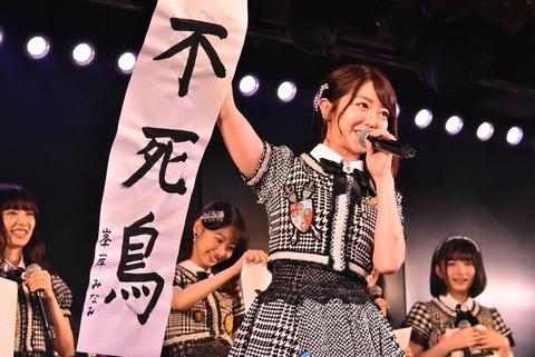 【AKB48G】「あっ…もうすぐ卒業発表しそうだな…」というメンバーの前兆