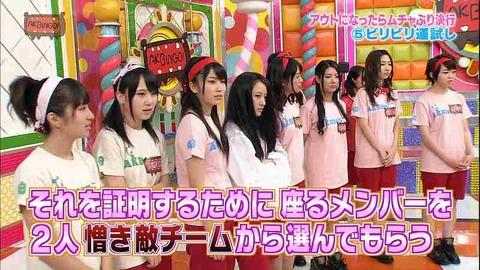 【AKB48G】ヲタがバラエティでメンバーに求めてるハードルが