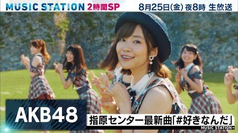 【#好きなんだ】来週のMステにAKB48がクル━━━━(゚∀゚)━━━!!!
