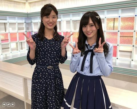 【朗報】さや姉に早速NHK仕事キタ━━━(゚∀゚)━━━!!【NMB48・山本彩】