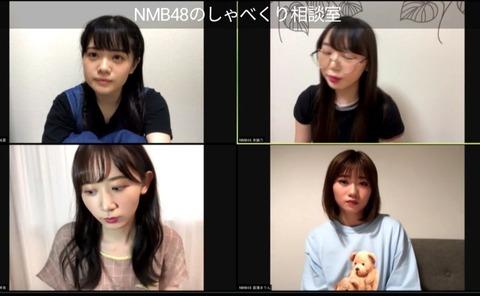 【NMB48】菖蒲まりんちゃんがドスケベなTシャツ着てるwww