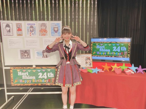 【NMB48】堀詩音生誕祭まとめ