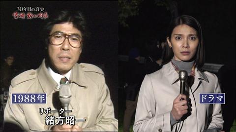 宮崎勤ドラマに秋元才加が出演!