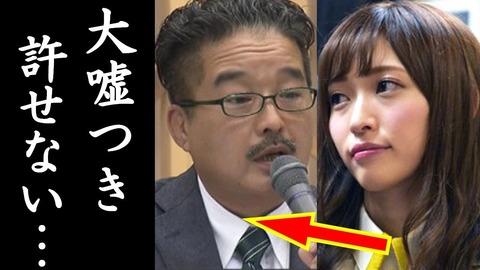【NGT48】何故山口真帆は繋がりメンバーの名前を晒さないのか?
