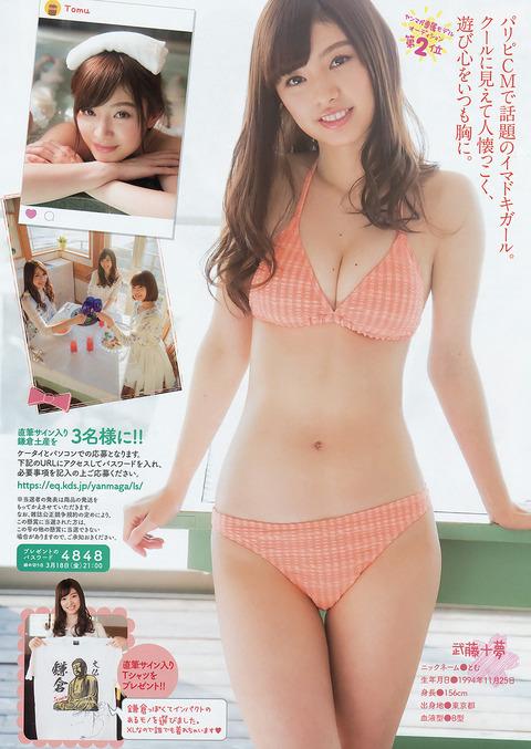 【AKB48】ダメだ・・・十夢ちゃんのことが好きになってしまった・・・【武藤十夢】