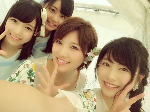 【AKB48】横山由依フリースケベ券 or 瀧野由美子フリースケベ券【STU48】