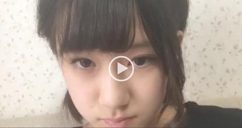 【SKE48】水野愛理(13)にこんなこと言わせんなよ・・・【SHOWROOM】