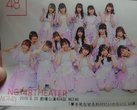 【炎上】明日抱けるアイドル「道玄坂69」に女性をモノ扱いするなと批判殺到wwwwww
