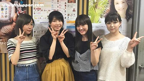 指原莉乃「オールナイトニッポンでは須藤凜々花に結婚の話は聞かない」