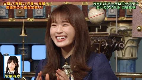 渋谷凪咲の言う「世間の人はAKBのセンターを知らない」は本当だろうか?