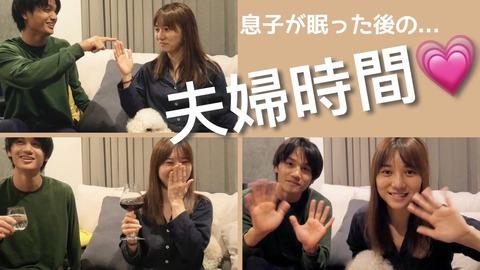 【元AKB48】高城亜樹って勝ち組だよな