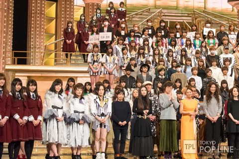 【AKB48】なぜかE-girlsのプラカードをぶらさげる村山彩希wwwwww