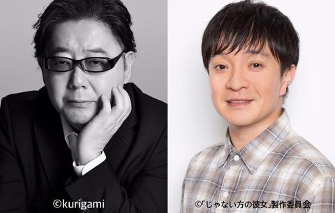 10月スタート秋元康の新ドラマキャストにまたまた乃木坂46。AKB48は完全に捨てられた模様