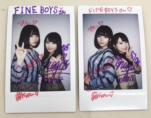 【AKB48】矢作萌夏と坂口渚沙、格差社会へ【FINEBOYS】