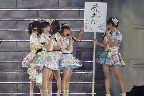 【悲報】AKB48田名部生来イケメンとの2ショットが遂に流出