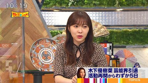 【ワイドナショー】指原莉乃が正論w「木下優樹菜さんって誰が憧れてたんですか?」