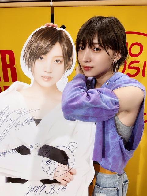 【NMB48】自分のパネルを見つけた、太田夢莉がセクシー過ぎる!