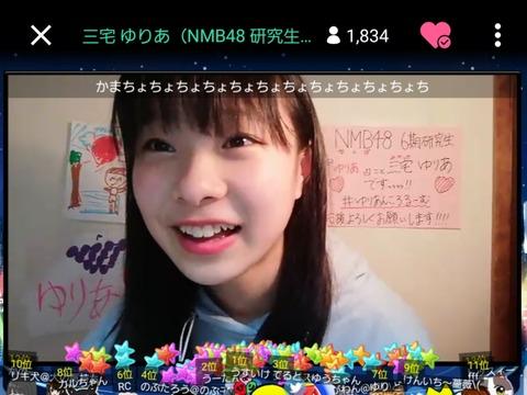 【NMB48】三宅ゆりあちゃんが「まとめられ女王」になった経緯を自ら説明www