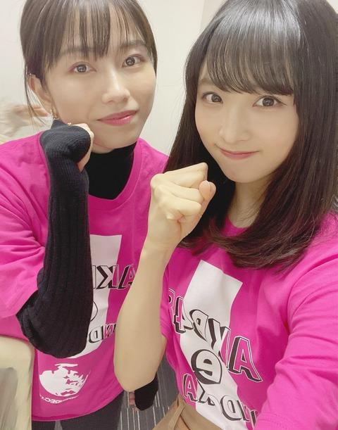 【悲報】ゆいはんの老け方がエグい【AKB48・横山由依】