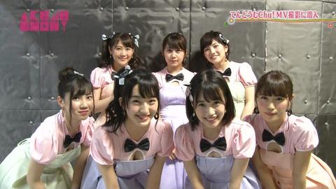 【AKB48】西野未姫が卒業する前にてんとうむChu!のコンサートが観たい!