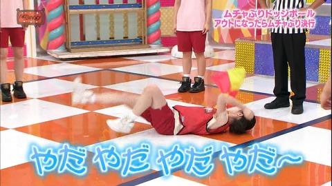 【AKB48G】地面にひっくり返って駄々をこねるのが似合うメン