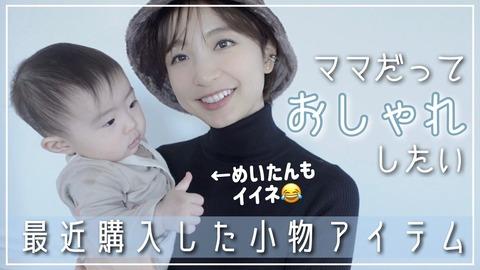 今のAKB48には篠田麻里子のような背の高いモデル型のメンバーが必要だと思う
