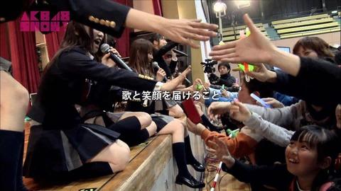 「AKB48 SHOW!」#21キャプ画像まとめ【前半】