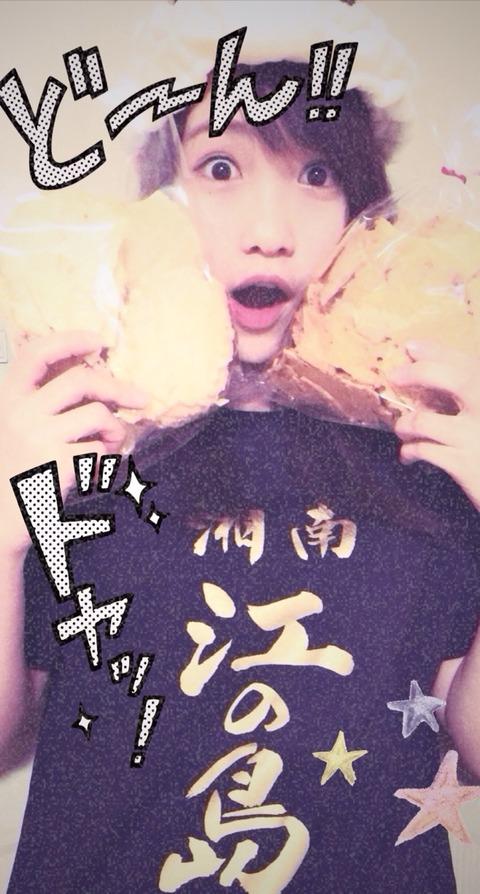 【AKB48】川栄李奈「宮島県ってどこにあんの!」