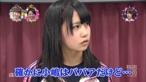 【AKB48】メンバーって老けるの早すぎないか?