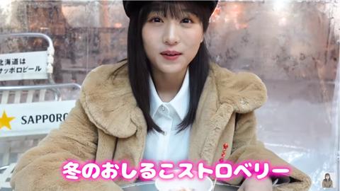 【悲報】開始から10日たったのに、チーム8坂口渚沙のYoutubeチャンネル登録者数がたったの7970人…【AKB48】