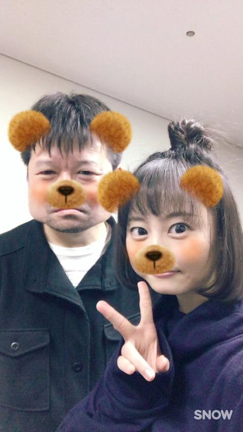 佐藤二朗さん、松井玲奈に即効でフラれる「既婚者はダメ」