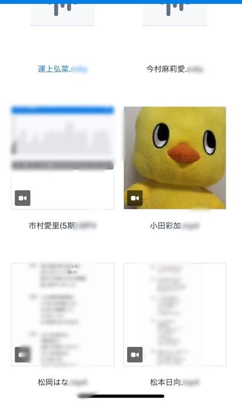 【悲報】指原P「HKT新公演の参考に歌声を送るように言ったのに、1期生・2期生は誰も送ってきてない」