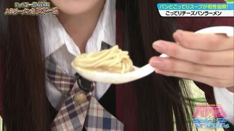 【童貞発狂スレ】NMBメンバーのラーメンの食いかたwwwwwwwwww【NMB48・白間美瑠】