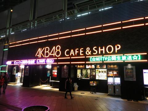 【AKB48】チーム8 イベント「人狼ゲーム!!チーム8の嘘つきオオカミは誰だ!?」開催決定!【9/15】