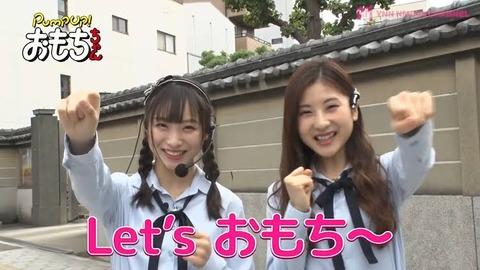 【NMB48】梅山恋和「私をおもちにして楽しいか」(33)