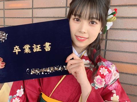 【AKB48】チーム8吉川七瀬が卒業報告