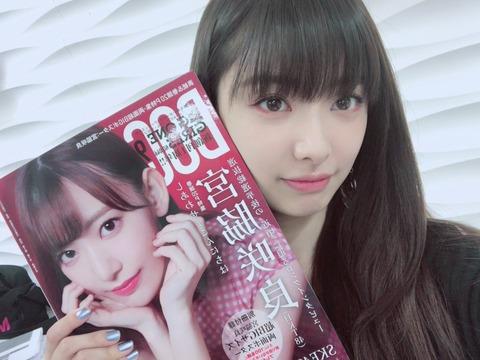 【AKB48】今選抜で一番可愛いのって武藤十夢なんじゃね?
