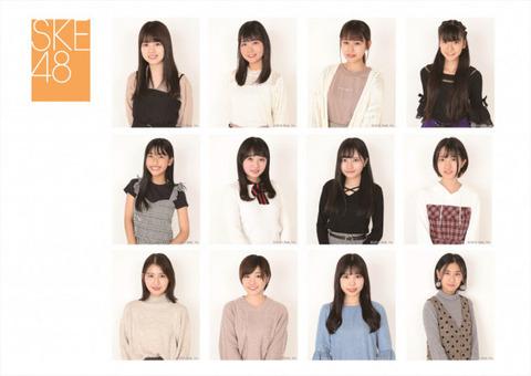 【悲報】SKE48が10歳の幼女を合格させたせいで、AKB48G全体がヲタも含め異常だと再認識されてしまう