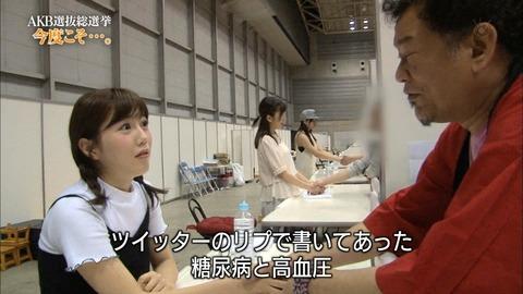 【AKB48G】握手会で推しに認知されるにはどうしたらいい?