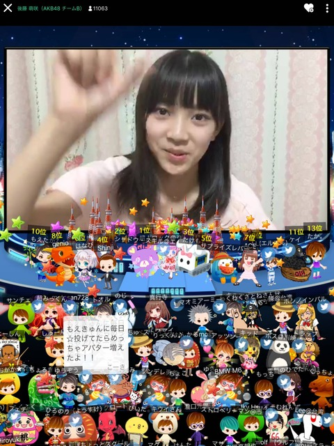【AKB48】もえきゅんのSHOWROOMにタワーが10本投下されるwww【後藤萌咲】