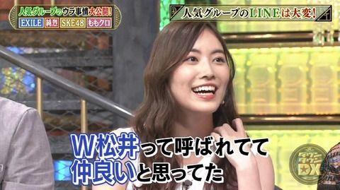 【SKE48】松井珠理奈卒コンに松井玲奈は参加するのか?
