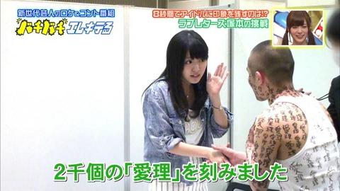 【AKB48G】三大握手会で推しメンに嫌われるフレーズ「太った?」「○レーンの○○ちゃんは・・・」「あ?喧嘩売ってるの?」あと1つは?