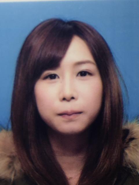 【AKB48】大家志津香(26)の運転免許証の写真wwwwww